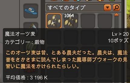 d1308021.jpg