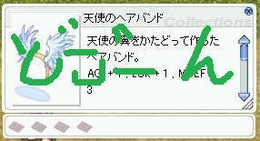 やもりさんミッション8