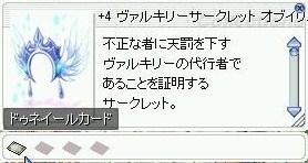 らいおんくんミッション2