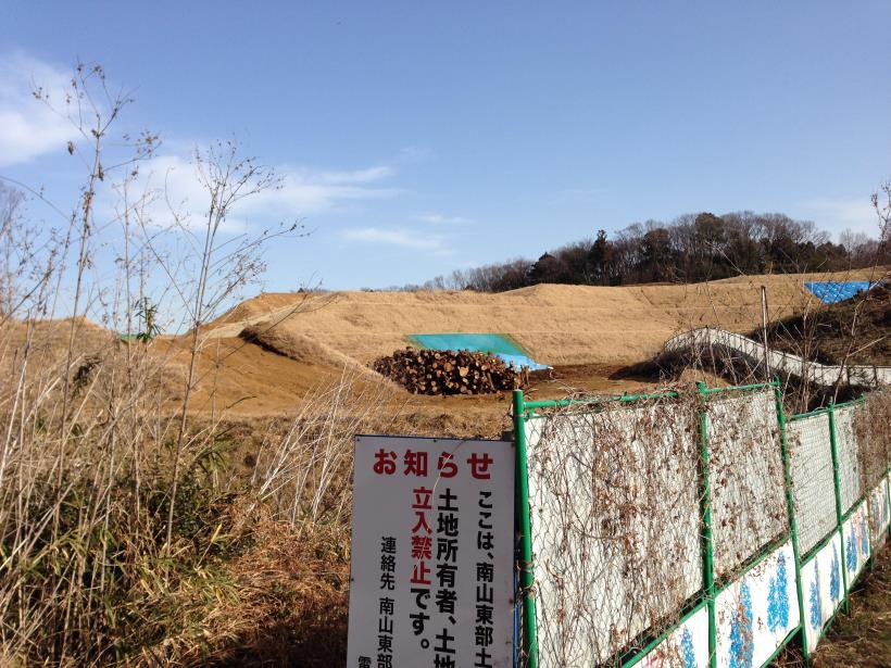 kowasareru13.jpg