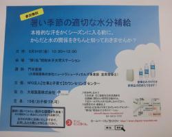 繝昴き繝ェ+001_convert_20130521142627