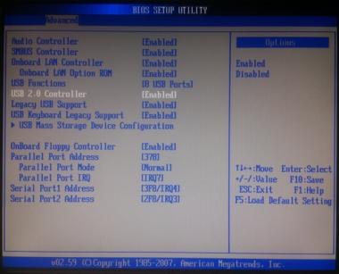 USB2.0設定