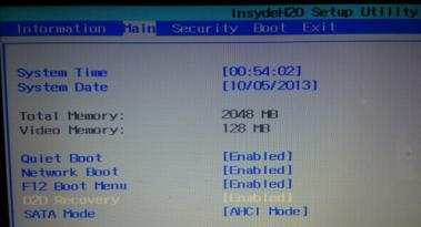 ACER ASPIRE 5349-F82C/F BIOS