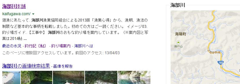 kensaku.png