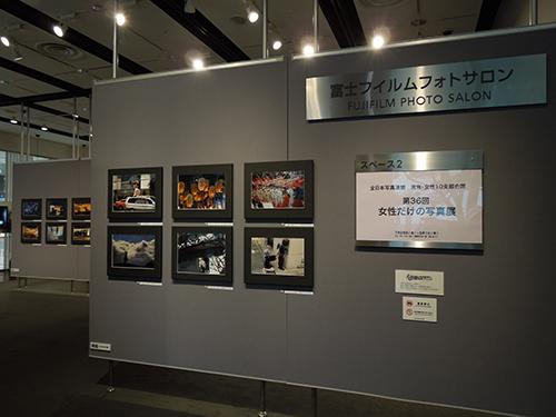 2013.女性展 DSCN4926