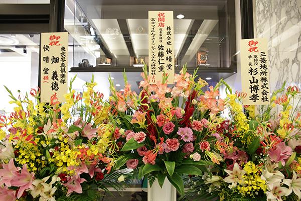 2013.10.快晴堂開店 IMG_4217
