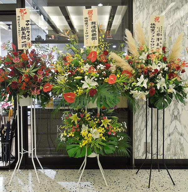 2013.10.快晴堂開店 DSCN5161