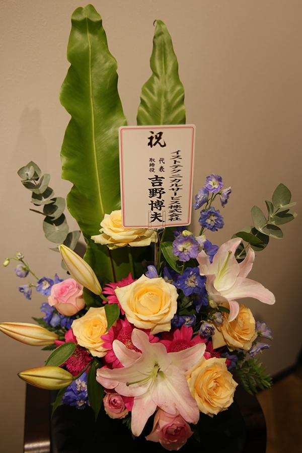 快晴堂フォトサロンオープンIMG_4209
