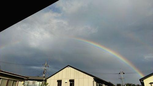 RainbowBAhb.jpg