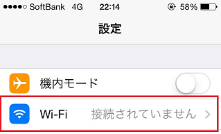 iphone5s_network-2.png