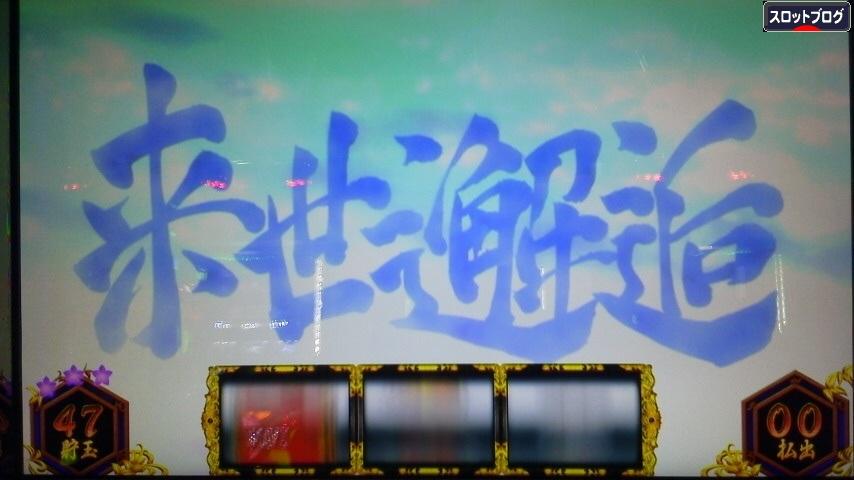 夢幻泡影icon