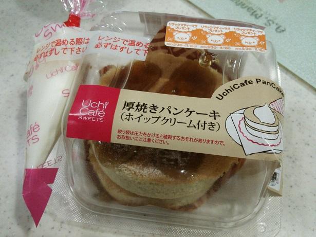 ローソンパンケーキ