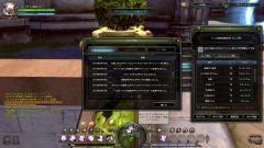 DN 2013-09-17 00-48-58 Tue