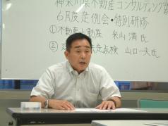 講師の山口一夫NPO会員