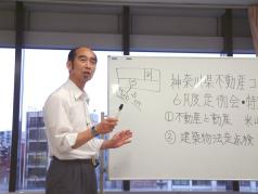 講師の米山満副会長