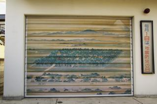 中原小隣の消防団建物に描かれた「中原御宮記」