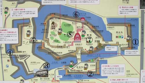 会津若松城地図