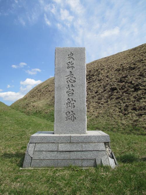 志苔館002-2
