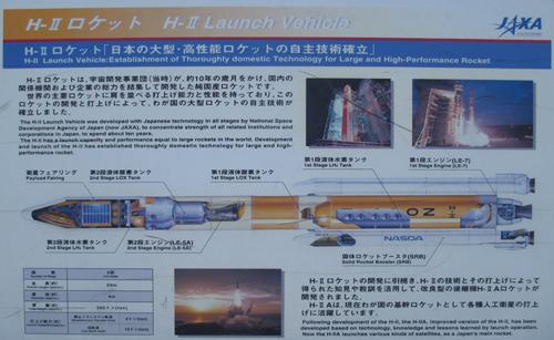 筑波宇宙センター002-2