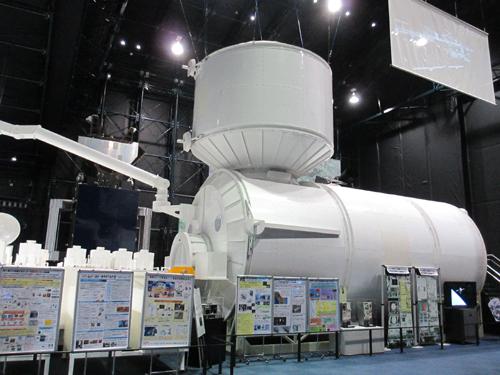 筑波宇宙センター010-1