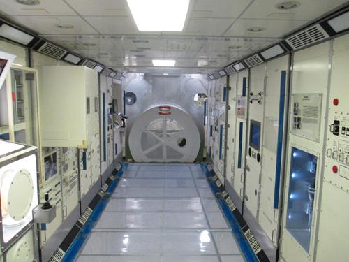 筑波宇宙センター010-7