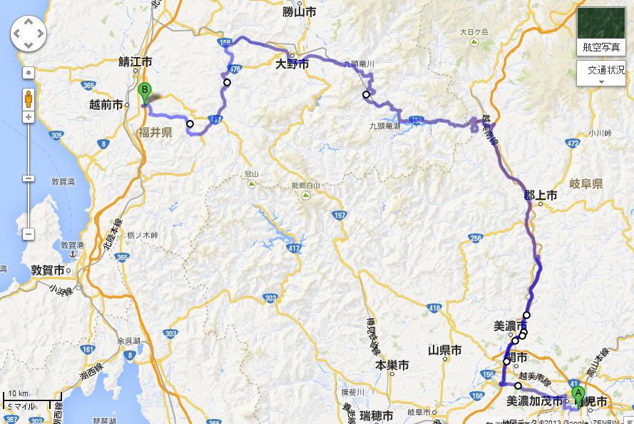 関辻屋支店 から 武生IC Google マップ