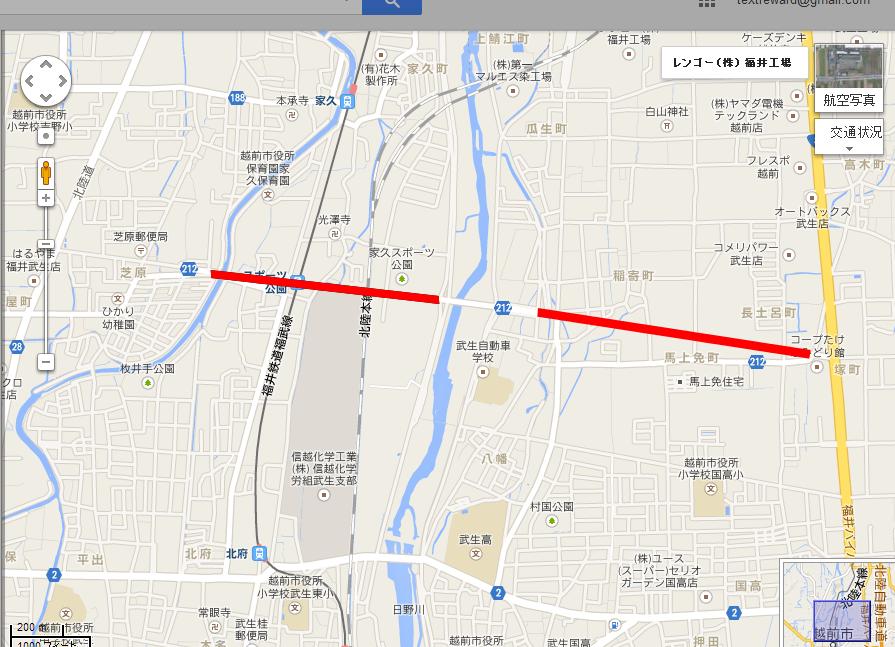越前市 戸谷片屋線 Google マップ