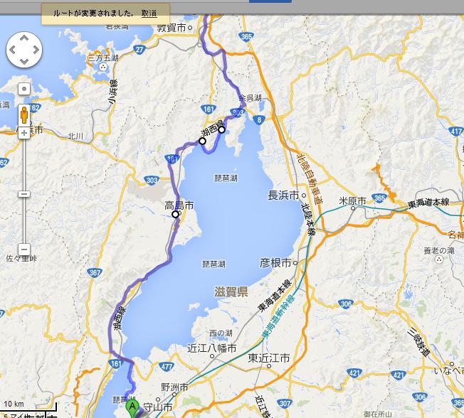 県道42号線 から 福井バイパス 国道8号線 Google マップ