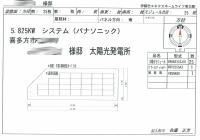CCI20130822_00002.jpg