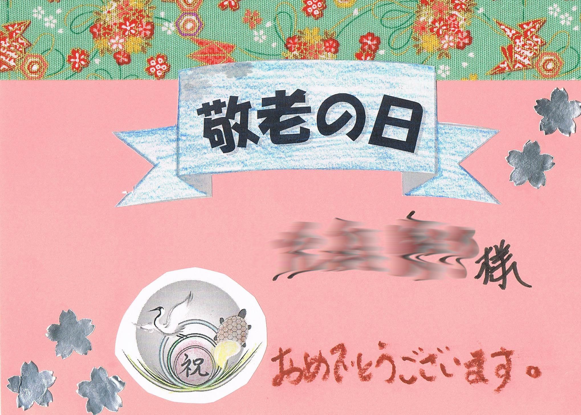 CCI20130913_00000.jpg