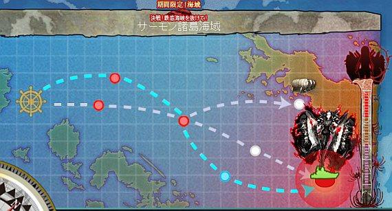 e1秋map