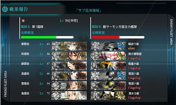 boss2_2013100820555556d.jpg