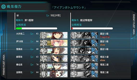 e4-2_201311051751391ee.jpg