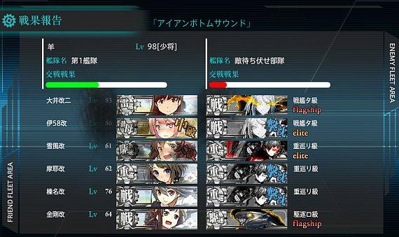 e4-3_2013110517514158b.jpg