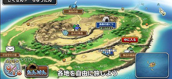 map_20131114110501cab.jpg