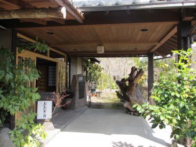 おおぎ荘3本館入口