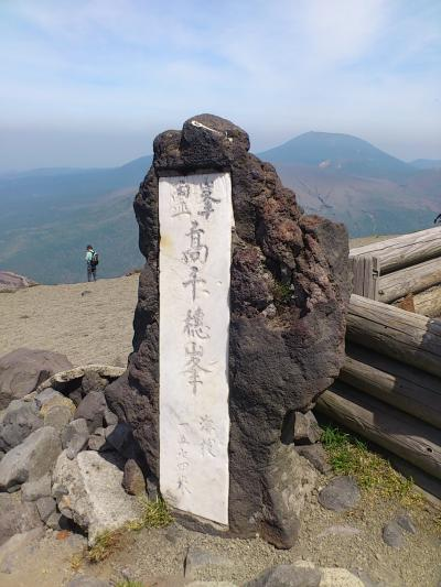 1002山頂