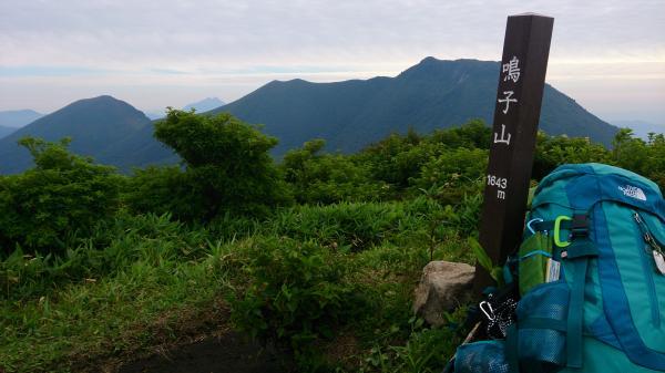 0810鳴子山