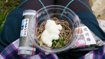 11-55ご飯1