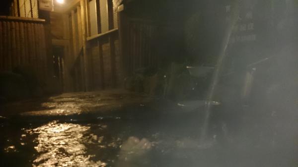 仇討の湯(夜)