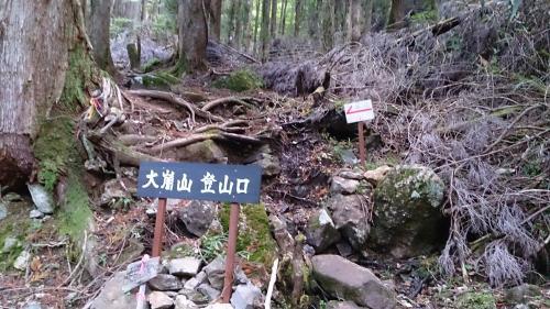 0750登山口