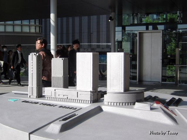 グランフロント大阪 模型