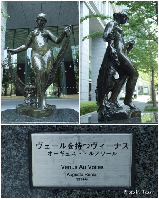 ヴェールを持つヴィーナス像