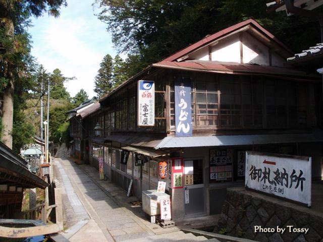 食堂富士屋