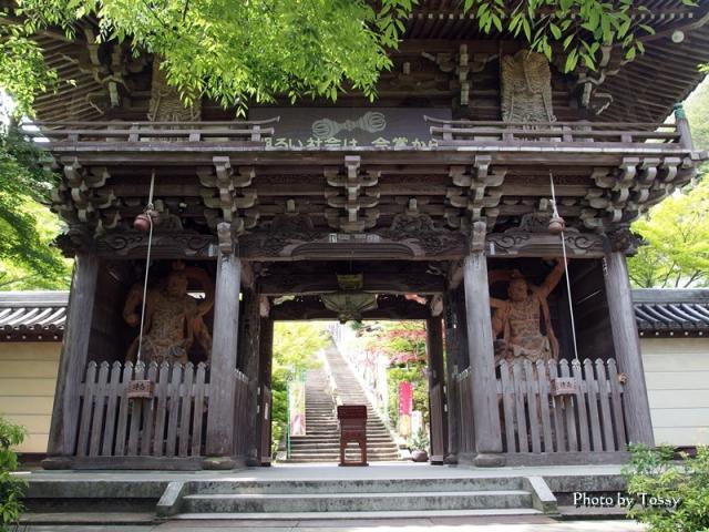 大聖院山門
