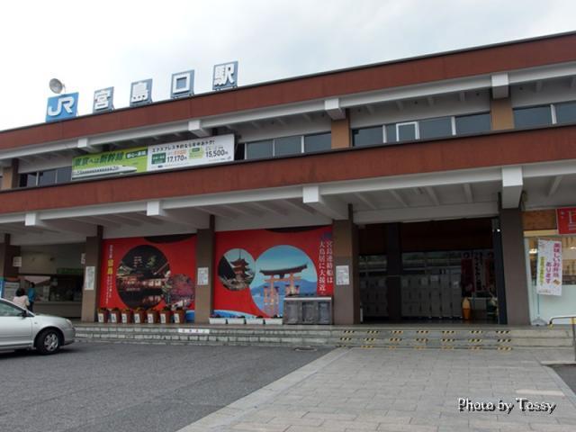 JR宮島口駅