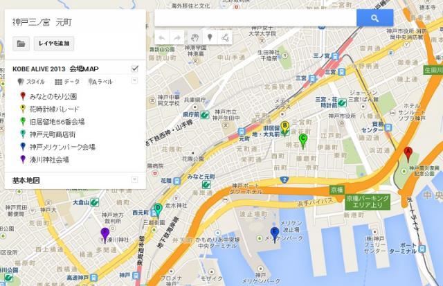 ALIVE会場map