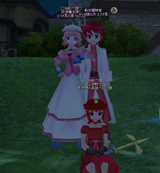 結婚しました2