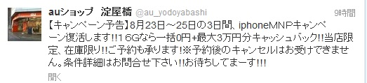 0822_auyodoyabashi1.jpg