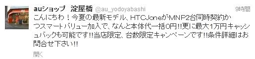 0822_auyodoyabashi2.jpg